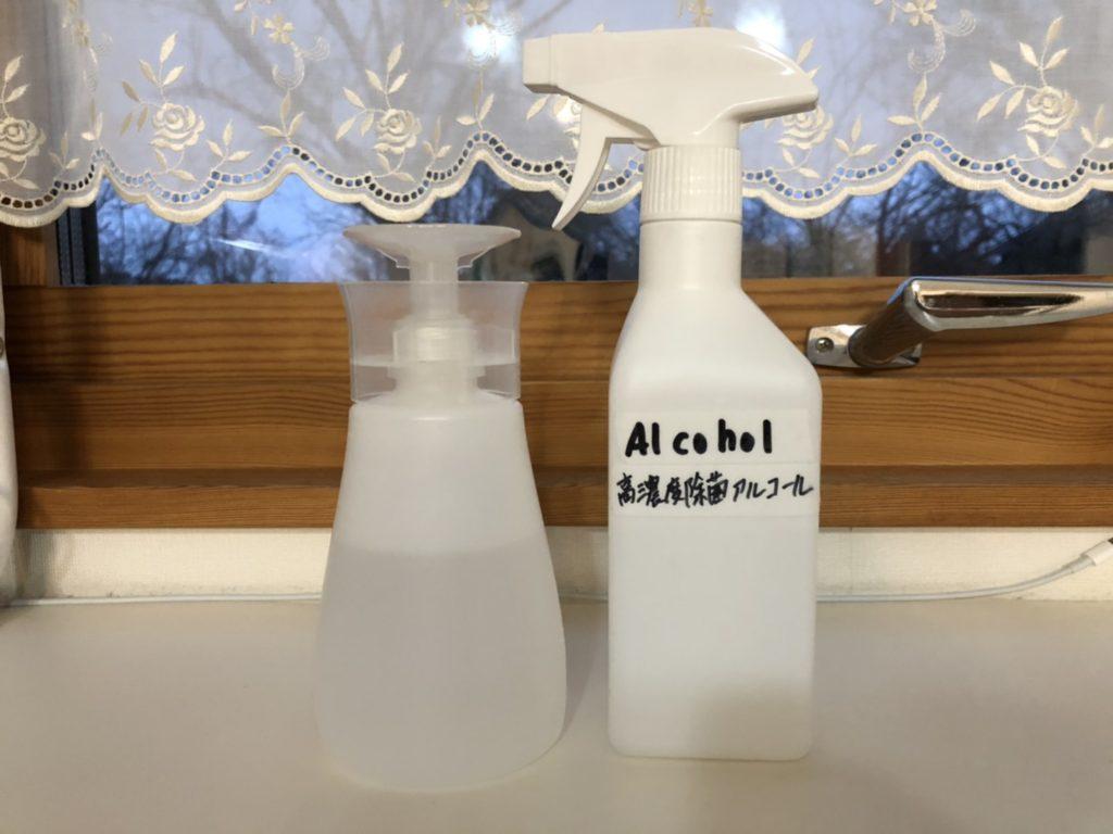 アルコール除菌_4