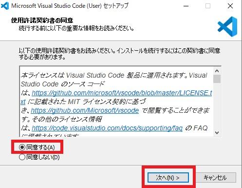 VScode-DL_3