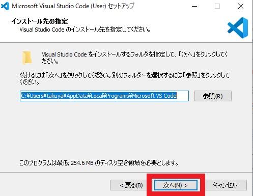 VScode-DL_4