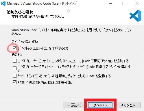 VScode-DL_6