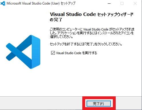 VScode-DL_8